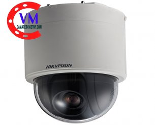 Camera IP Speed Dome HD 2.0 Megapixel HIKVISION DS-2DE5230W-AE3