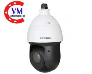 Camera IP Speed Dome hồng ngoại 2.0 Megapixels KBVSION KX-2007ePN